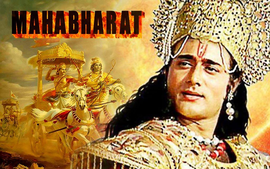 Mahabharat-Clean-Creative-BG_01_Eng[1]